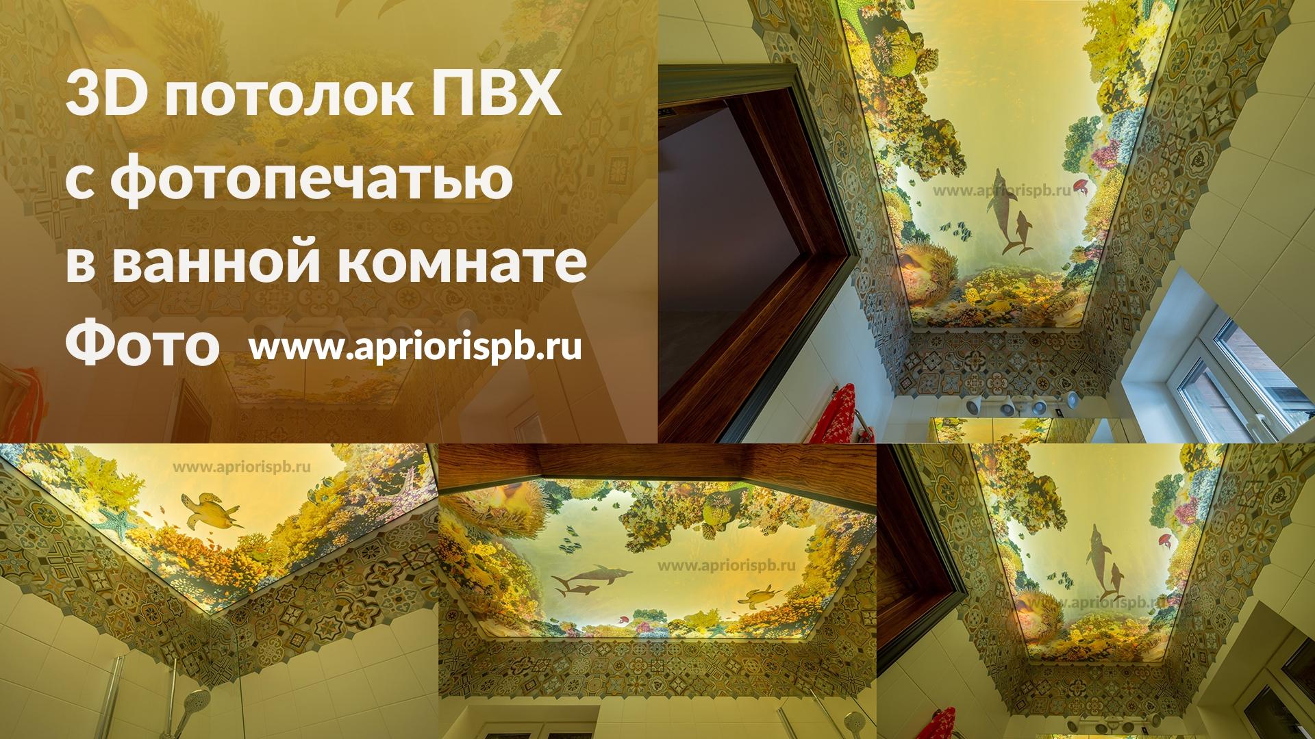 Натяжные потолки с фотопечатью. Фото потолков с рисунками - Фантэс | 1080x1920